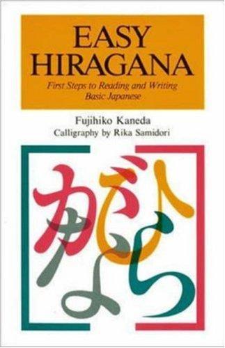 Download Easy hiragana