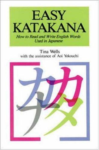 Download Easy Katakana