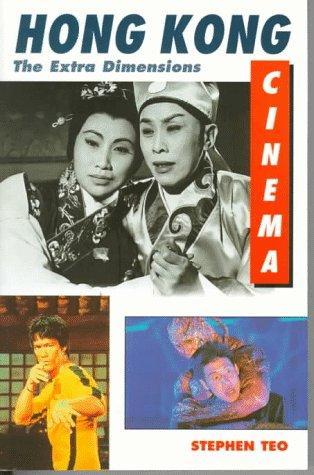Download Hong Kong Cinema