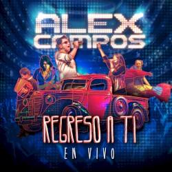 Alex Campos - Bajo el sol